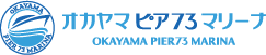 オカヤマピア73マリーナ